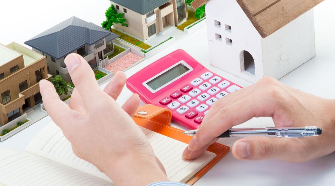 Qué es el valor catastral y cómo afecta a la compraventa de viviendas